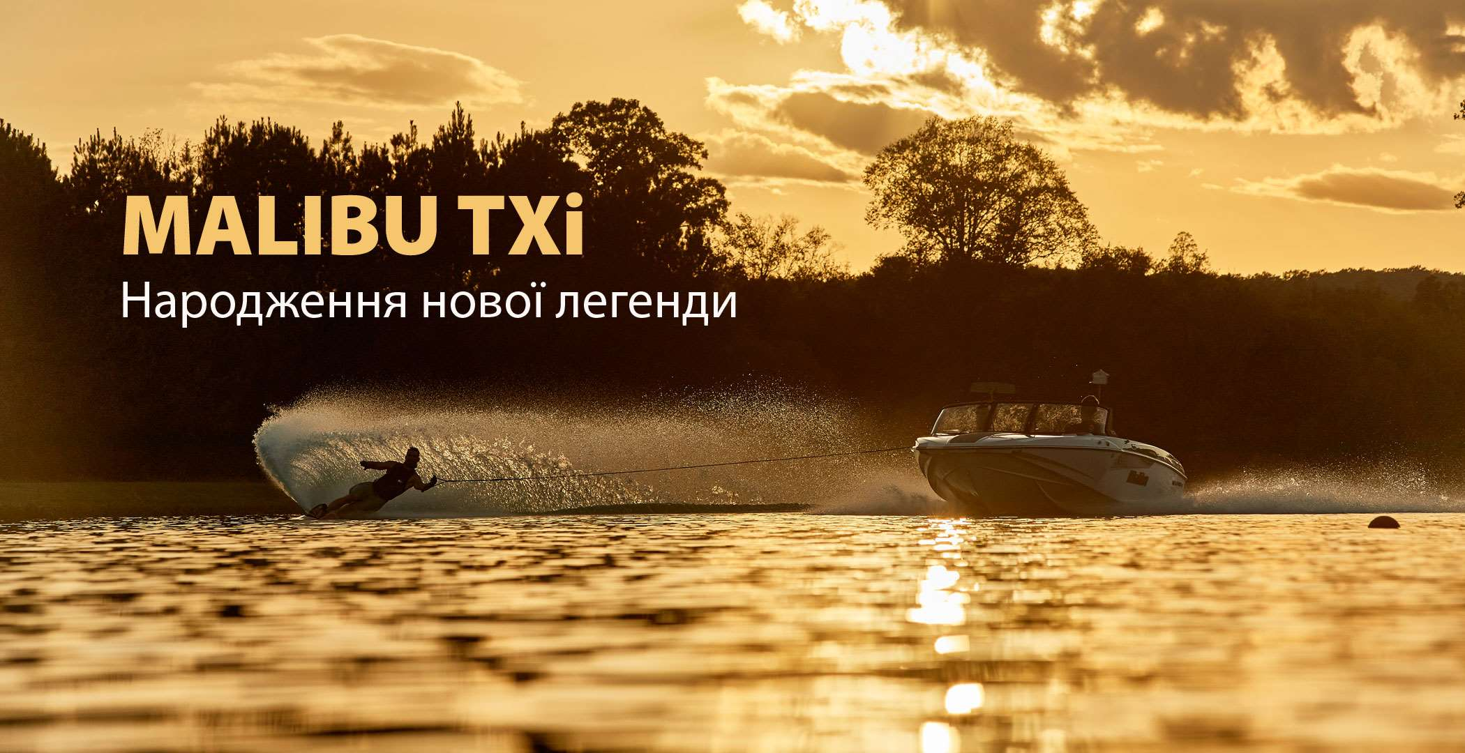 TXI-A-New-Legend-UKR